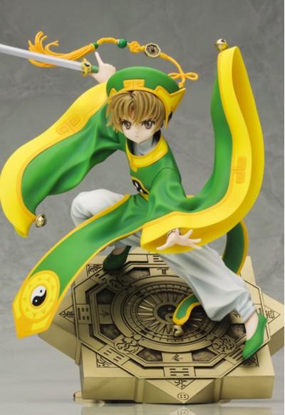 Cardcaptor Sakura: Syaoran Li (Complete Figure)