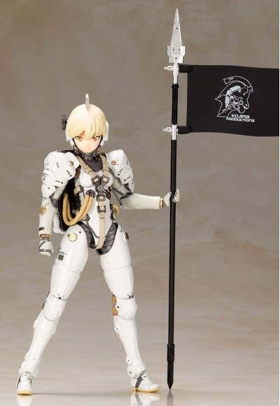Kojima Productions: Ludens (Action Figure)