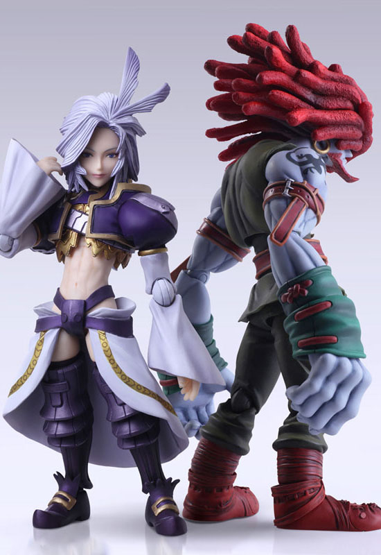 Final Fantasy IX: Kuja & Amarant Coral (Action Figure)