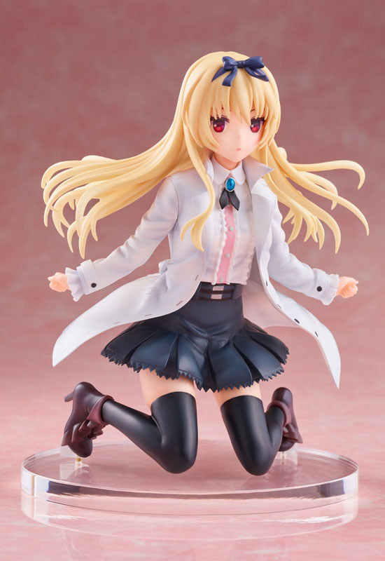 Arifureta From Commonplace to World's Strongest: Yue (Complete Figure)