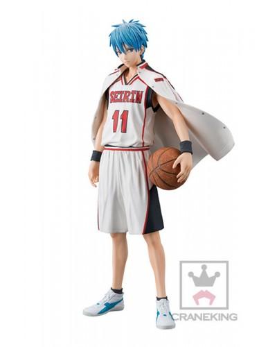Kuroko no Basket: Kuroko Tetsuya (Game Prize)