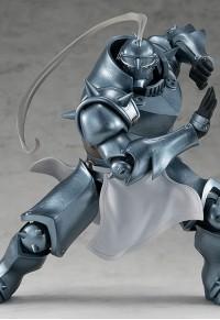 Fullmetal Alchemist: Alphonse (Complete Figure)